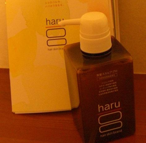 haruの黒髪スカルプ・プロというシャンプーを使っています